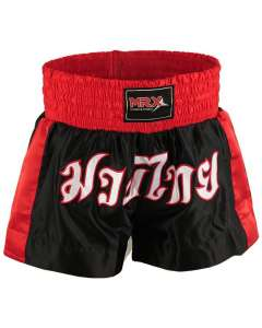 MRX Mens Boxing Shorts Fighting Shorts Black / Red -1304-l